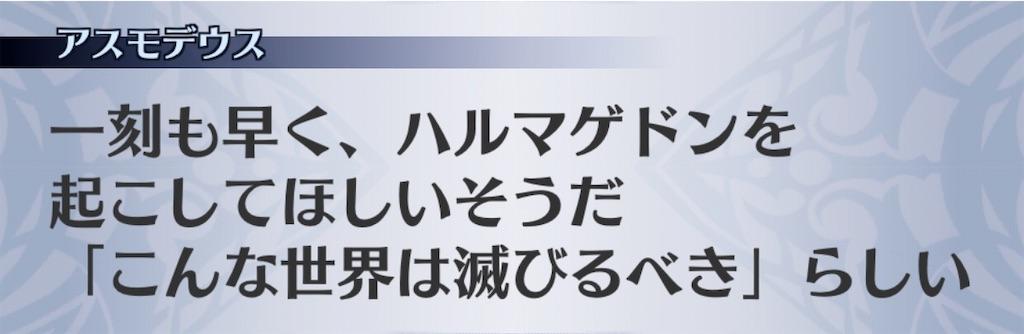 f:id:seisyuu:20200731075816j:plain
