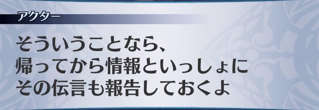 f:id:seisyuu:20200731080814j:plain