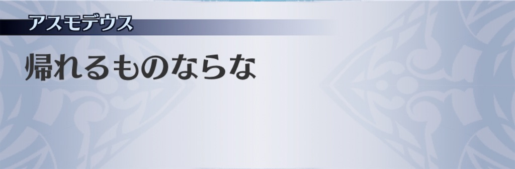 f:id:seisyuu:20200731080954j:plain