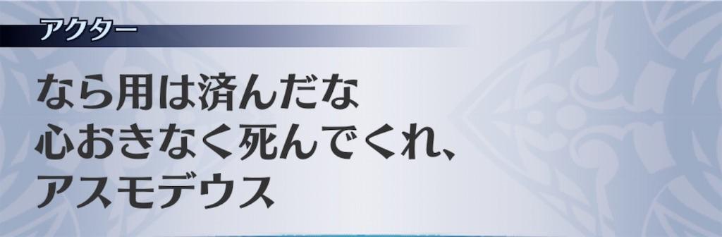 f:id:seisyuu:20200731081012j:plain