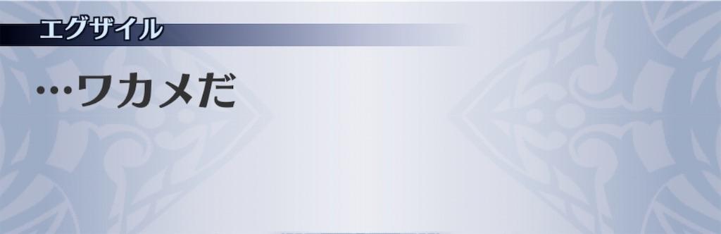 f:id:seisyuu:20200731081240j:plain