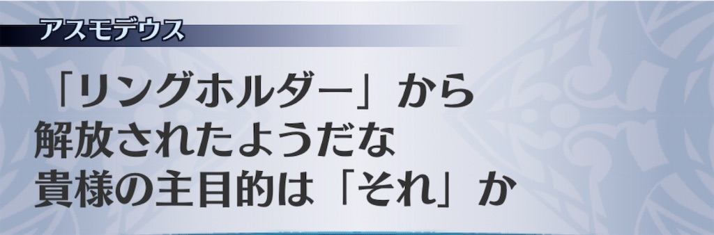 f:id:seisyuu:20200731081259j:plain