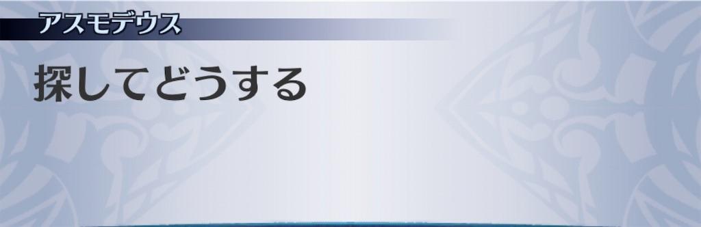 f:id:seisyuu:20200731081510j:plain