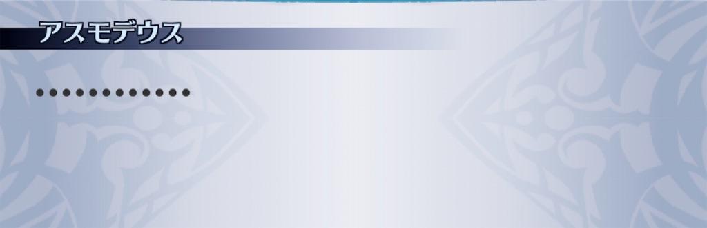 f:id:seisyuu:20200731081520j:plain