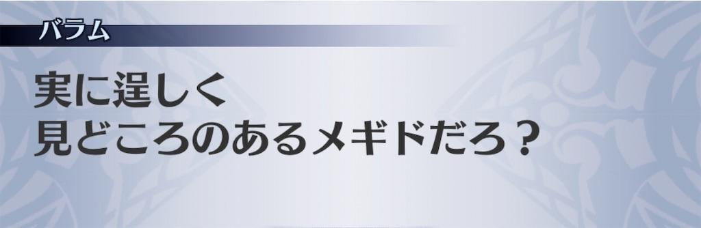 f:id:seisyuu:20200731081657j:plain