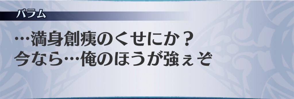 f:id:seisyuu:20200731082140j:plain