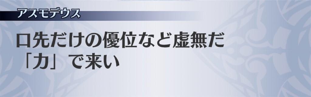 f:id:seisyuu:20200731082334j:plain