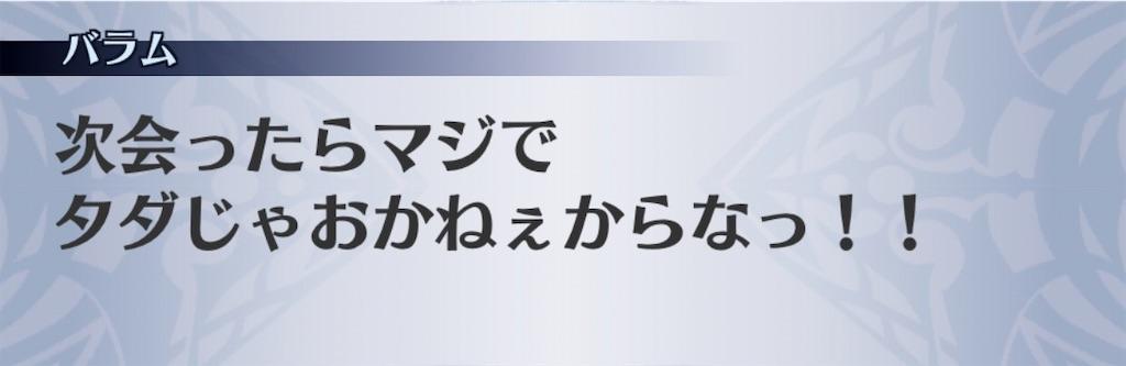 f:id:seisyuu:20200731082430j:plain