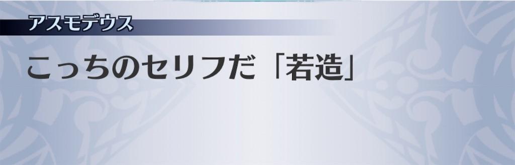 f:id:seisyuu:20200731082434j:plain