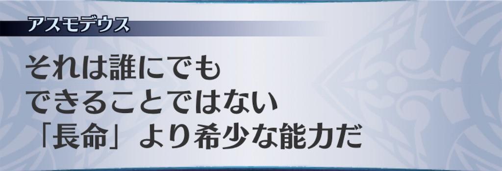 f:id:seisyuu:20200731084427j:plain