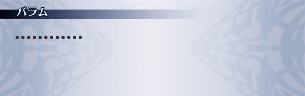 f:id:seisyuu:20200731084622j:plain
