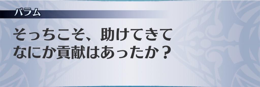 f:id:seisyuu:20200731085117j:plain