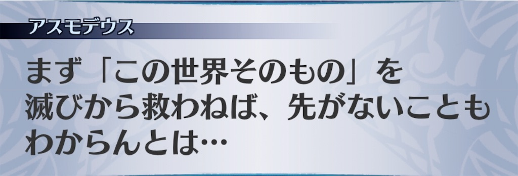 f:id:seisyuu:20200731085621j:plain
