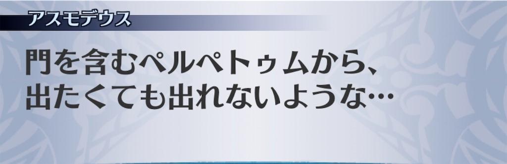 f:id:seisyuu:20200731085743j:plain
