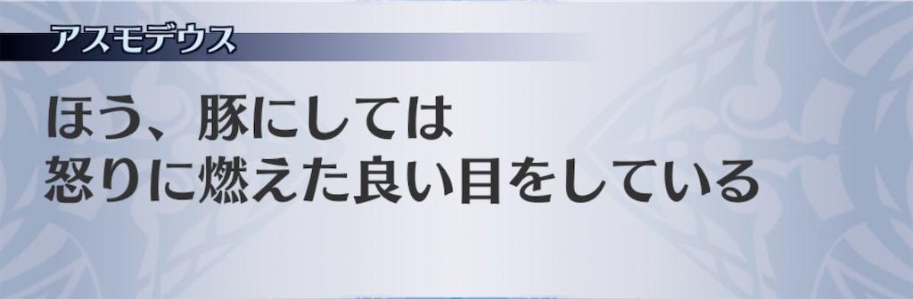 f:id:seisyuu:20200731085934j:plain