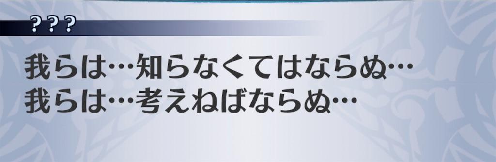f:id:seisyuu:20200731180612j:plain