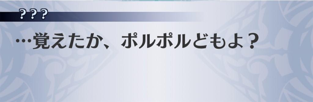 f:id:seisyuu:20200731180750j:plain