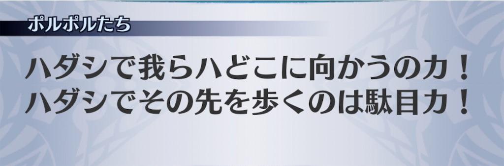 f:id:seisyuu:20200731180844j:plain