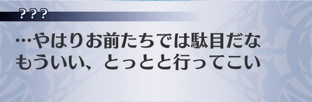 f:id:seisyuu:20200731181017j:plain