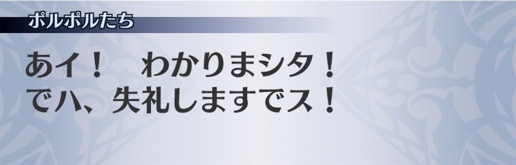 f:id:seisyuu:20200731181022j:plain
