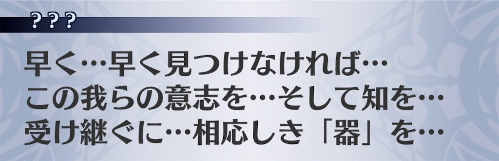f:id:seisyuu:20200731181210j:plain