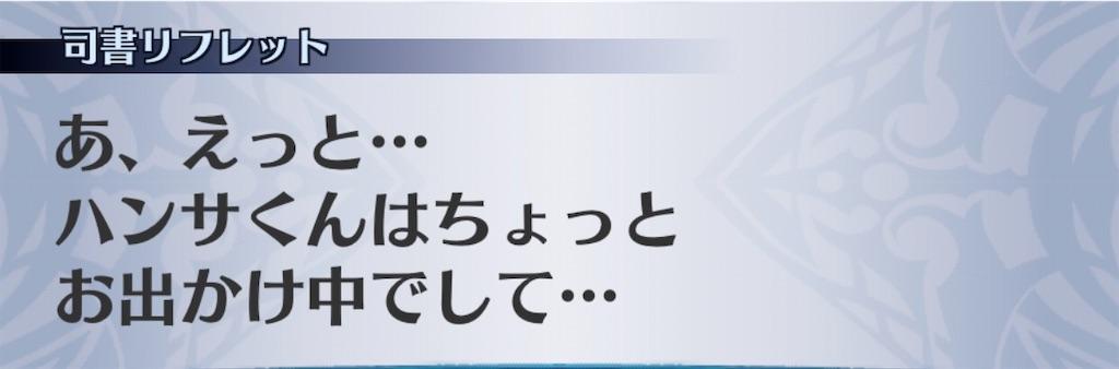 f:id:seisyuu:20200731181627j:plain