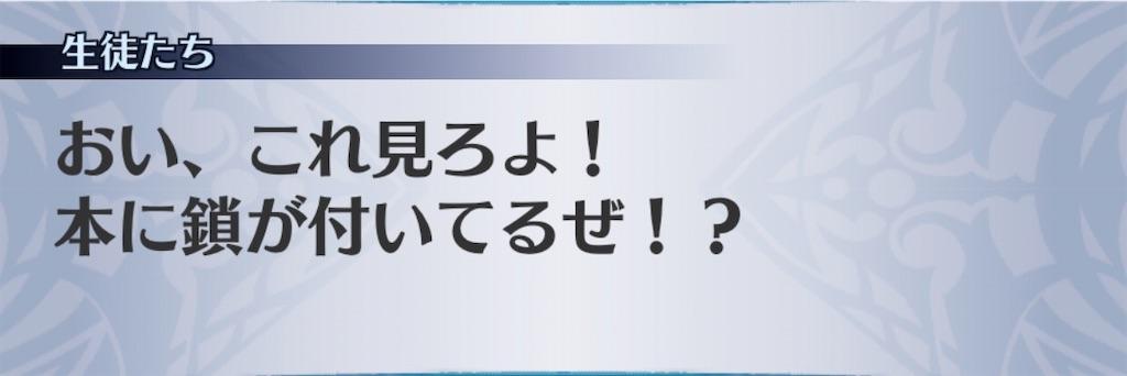 f:id:seisyuu:20200731181640j:plain