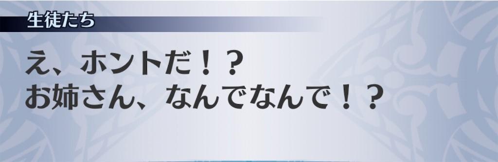 f:id:seisyuu:20200731181644j:plain