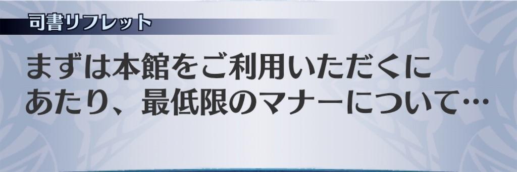 f:id:seisyuu:20200731182158j:plain