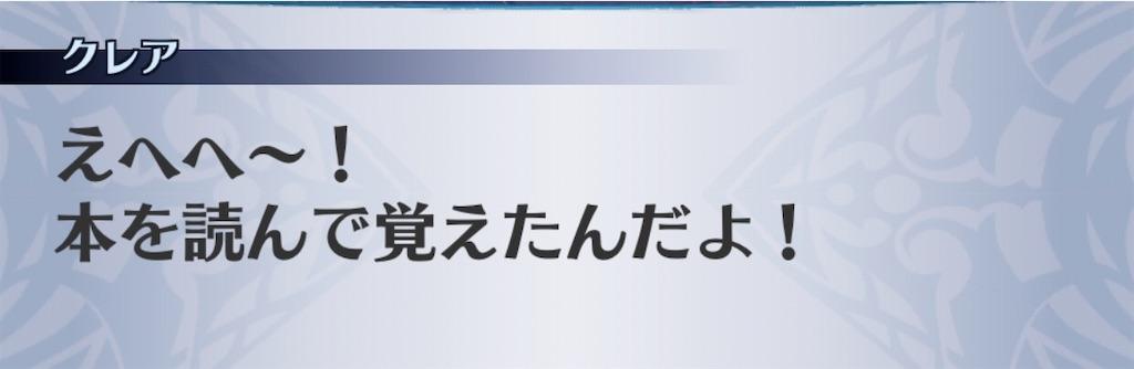 f:id:seisyuu:20200731182704j:plain