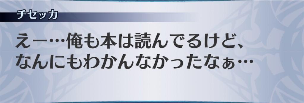f:id:seisyuu:20200731182709j:plain