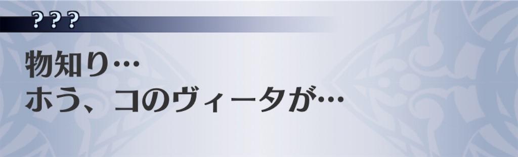 f:id:seisyuu:20200731182735j:plain