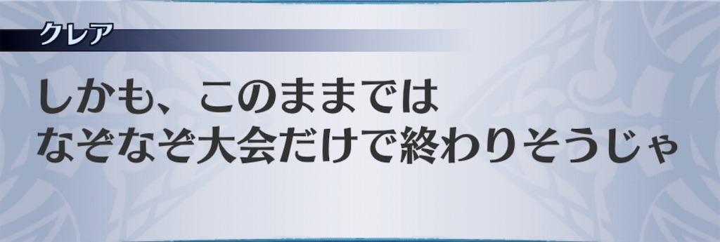 f:id:seisyuu:20200731183008j:plain
