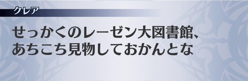f:id:seisyuu:20200731183013j:plain