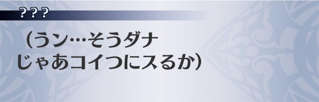 f:id:seisyuu:20200731183155j:plain