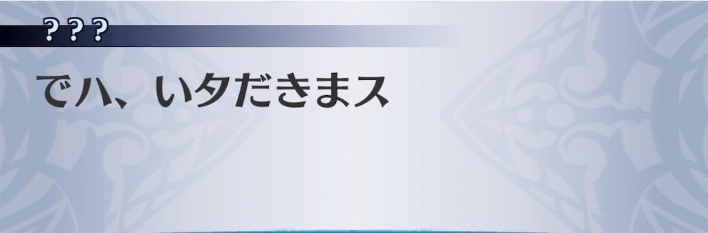 f:id:seisyuu:20200731183302j:plain