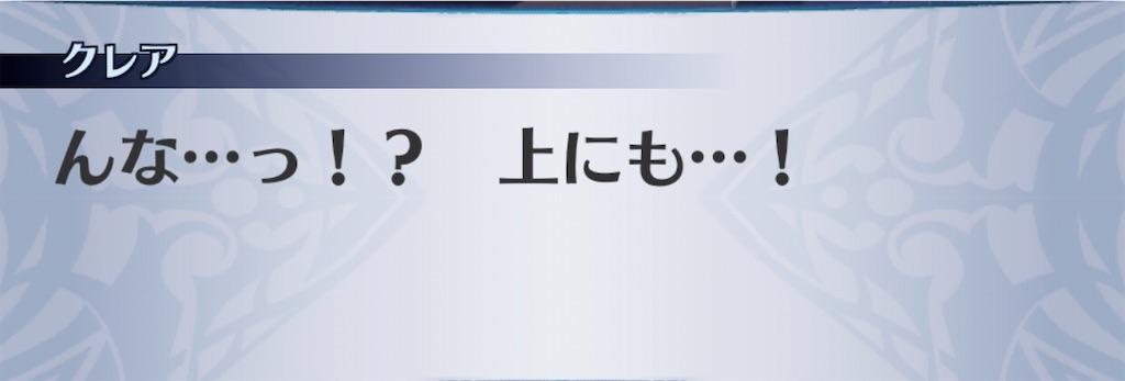 f:id:seisyuu:20200731183630j:plain