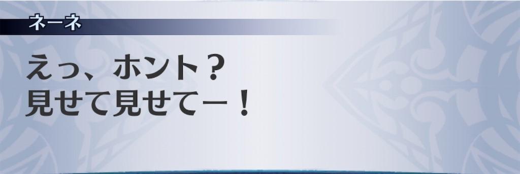 f:id:seisyuu:20200731183659j:plain