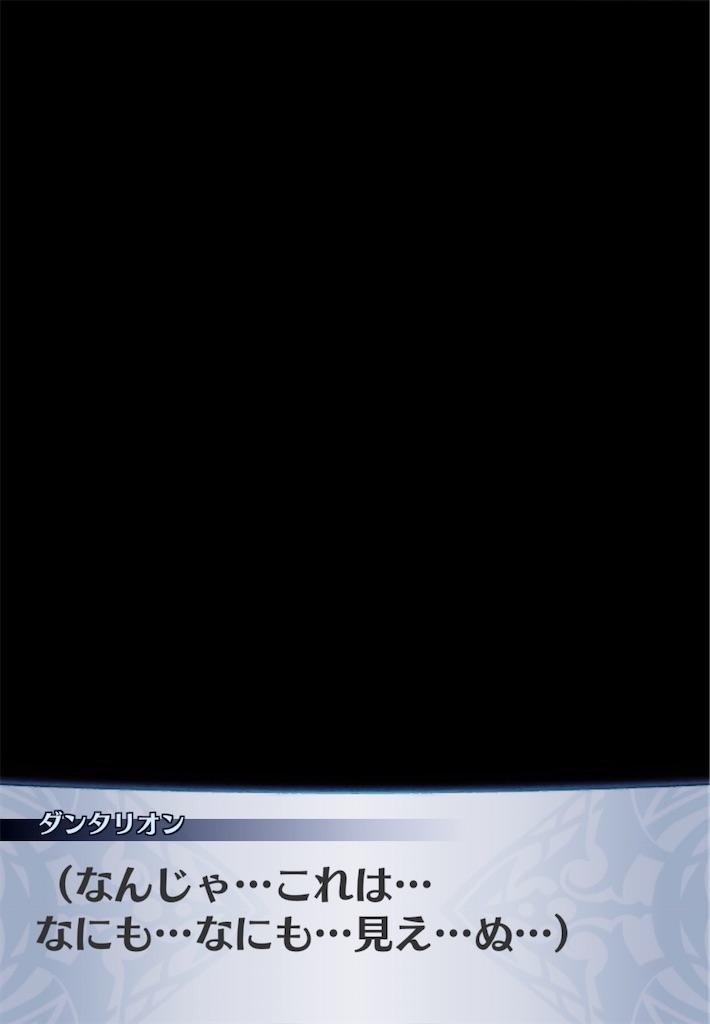 f:id:seisyuu:20200731183703j:plain
