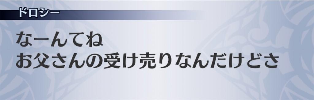 f:id:seisyuu:20200801181807j:plain