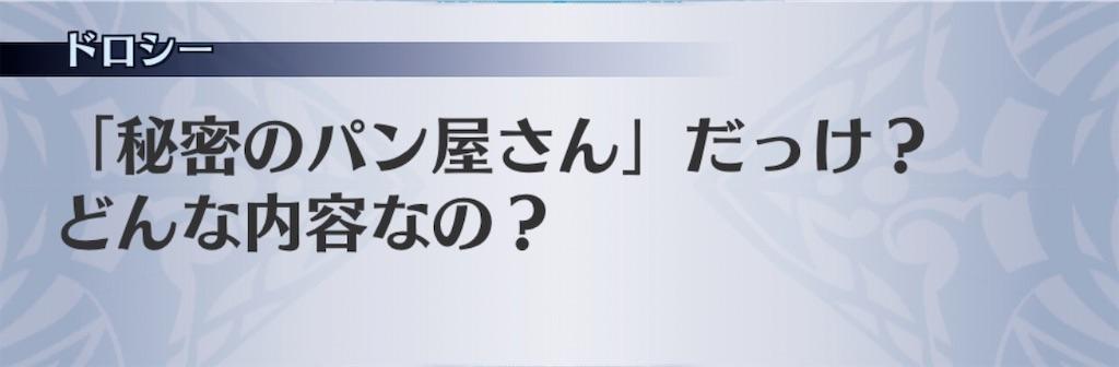 f:id:seisyuu:20200801182318j:plain