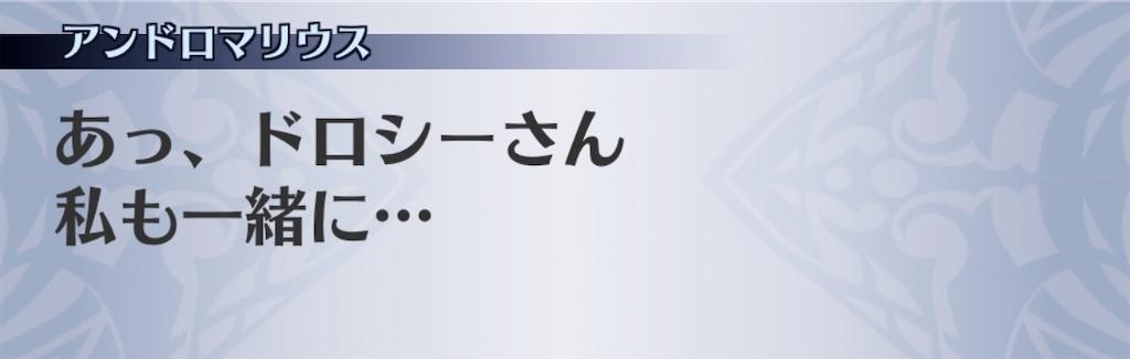 f:id:seisyuu:20200801183447j:plain