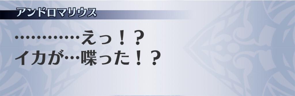 f:id:seisyuu:20200801183810j:plain