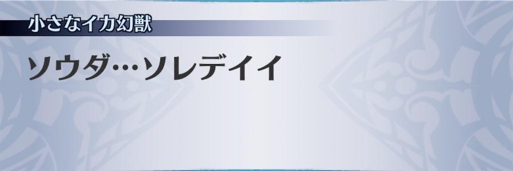 f:id:seisyuu:20200801184248j:plain