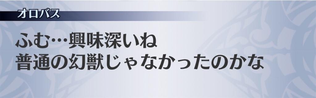 f:id:seisyuu:20200801185037j:plain