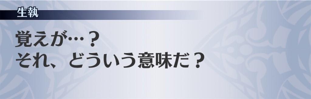 f:id:seisyuu:20200801185146j:plain
