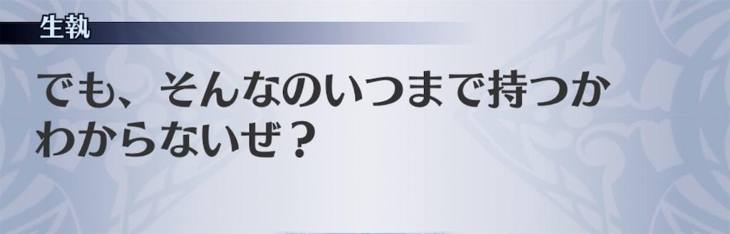 f:id:seisyuu:20200801185406j:plain