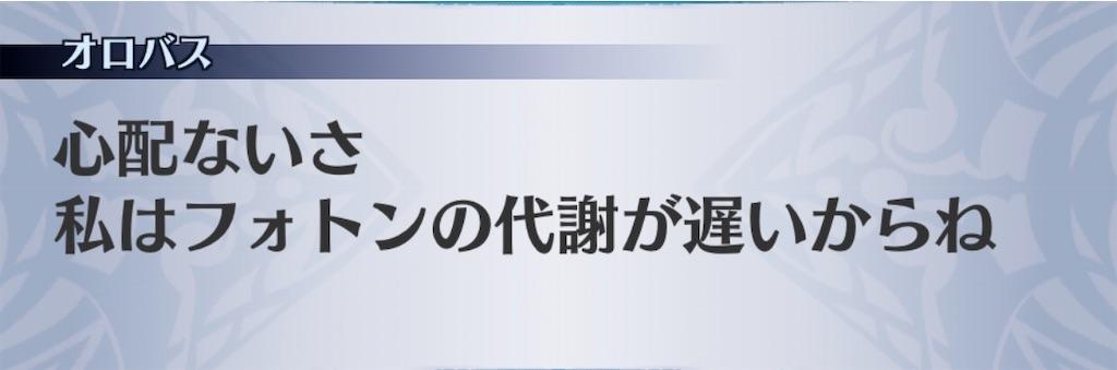 f:id:seisyuu:20200801185412j:plain