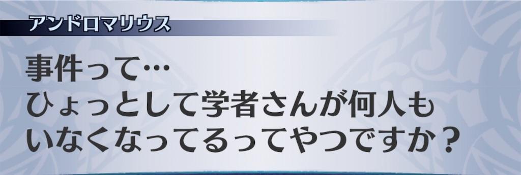 f:id:seisyuu:20200801190033j:plain