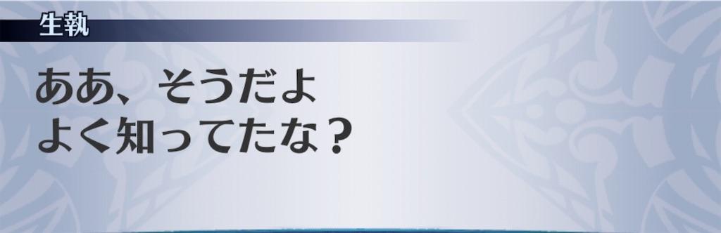 f:id:seisyuu:20200801190037j:plain